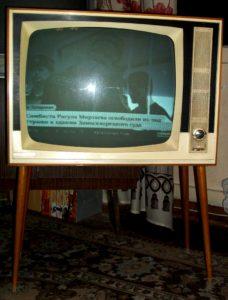 Вывоз телевизоров в Москве